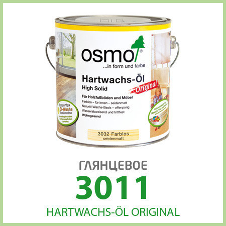 Паркетне масло Osmo Hartwachs-Öl Original 3011 глянець 2.5 л