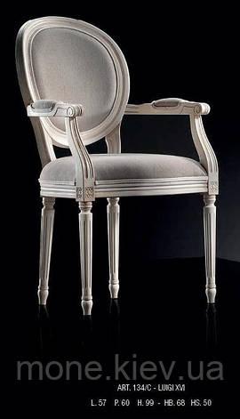"""Итальянский стул с подлокотниками """"Luigi"""", фото 2"""