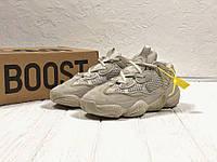 2758ea1e Adidas Yeezy 500 — Купить Недорого у Проверенных Продавцов на Bigl.ua