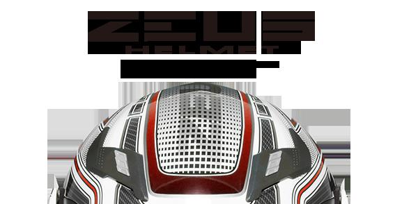 Шлем Zeus ZS-3100