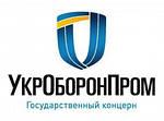 В 2014 году предприятие прошло квалификацию на государственном концерне УКРОБОРОНПРОМ