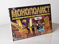 Настольная игра - Монополист