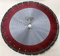 Профессиональный отрезной диск для резки бетона, железобетона, гранита и других природных материалов d400
