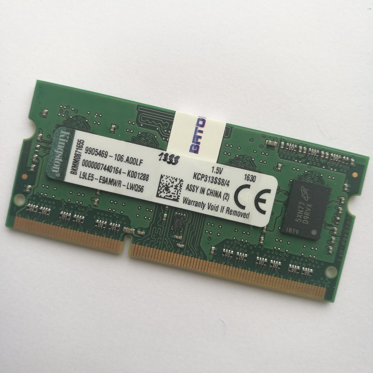 Оперативная память для ноутбука Kingston SODIMM DDR3 4Gb 1333MHz 10600s CL9 (KCP313SS8/4) Б/У