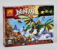 Конструктор Зелёный энерджи дракон Ллойда 597 деталей, в коробке. Детский конструктор для мальчиков