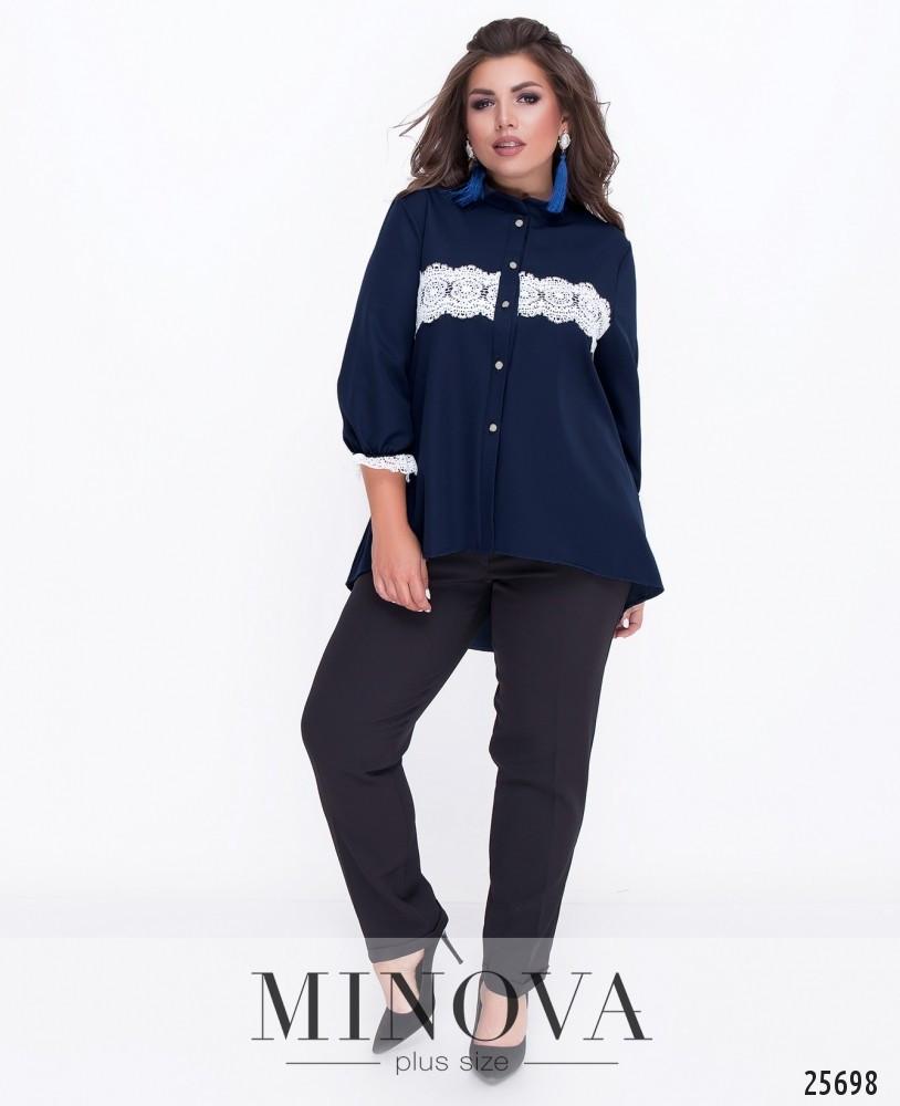 9986967b266 Синяя женская блузка с рукавами фонариками большого размера