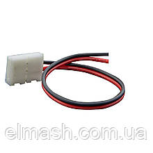 Коннектор для ленты LED 3528 односторонний