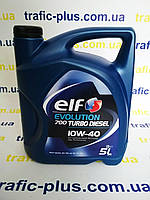 Масло моторное полусинтетическое ELF EVOLUTION 700 TD A3/B4 10W-40 (5L) - ELF (Франция)
