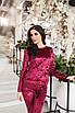 Женский велюровый костюм Бордовый, фото 3