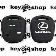 Чехол (черный, силиконовый) для авто ключа LEXUS (Лексус) 2 кнопки