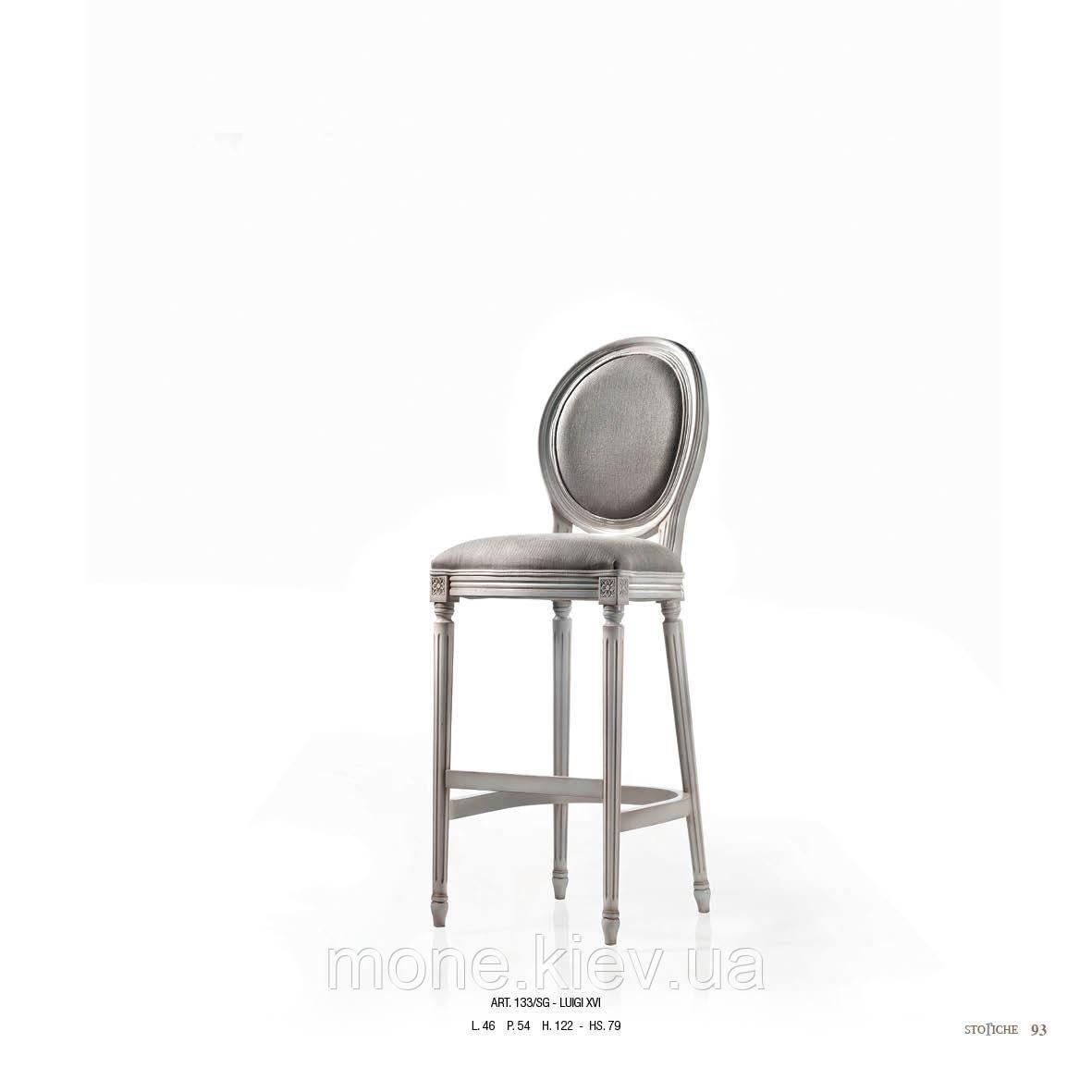 """Барный стул """"Luigi"""""""