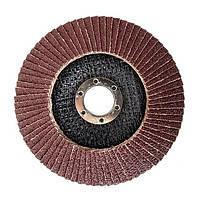 Круг лепестковый торцевой Ø125х22  по металлу зернистость  120