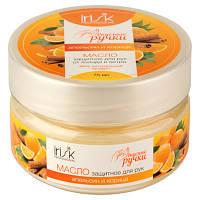 С146-30 Защитное твердое масло от холода и ветра для рук IRISK Апельсин и корица, 75мл