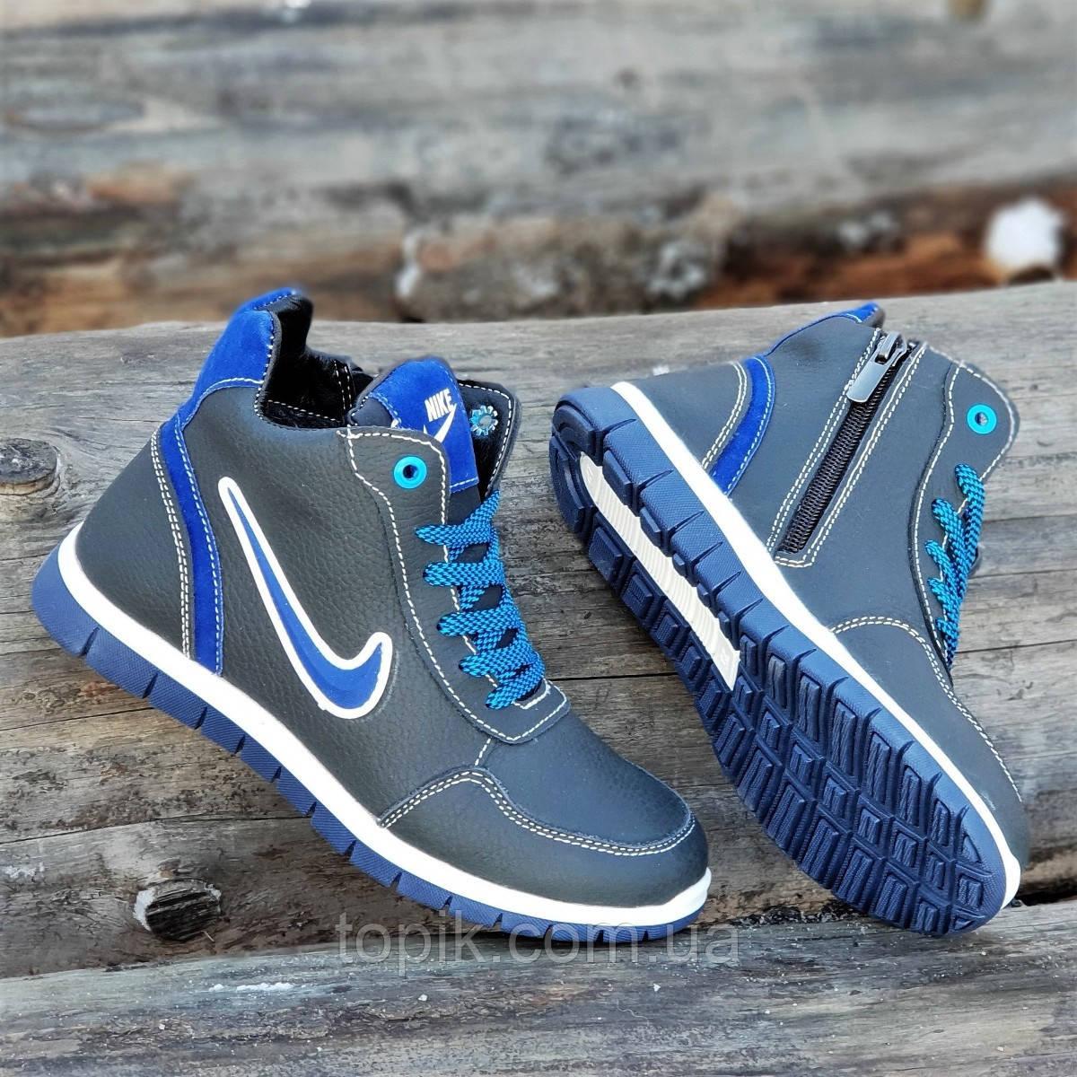 Детские зимние кожаные ботинки кроссовки на шнурках и молнии черные на натуральном меху (Код: 1325a)