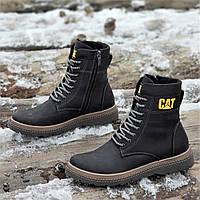 Высокие мужские зимние ботинки CAT (Caterpillar) реплика кожаные черные на натуральном меху (Код: 1324a)