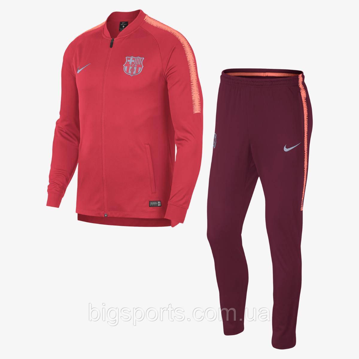 Спортивный костюм муж. Nike Fcb M Nk Dry Sqd Trk Suit K (арт. 894341-691)