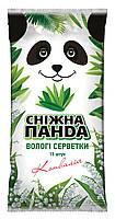 Снежная панда влажные салфетки для рук 15шт Ландыш