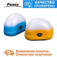 Фонарь для кемпинга Fenix CL20R (оранжевый, синий)