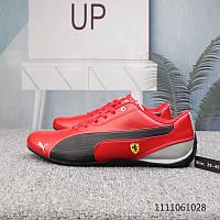 52fab743 Кроссовки Puma Ferrari — Купить Недорого у Проверенных Продавцов на ...