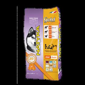 Natyka(Натика) Gold Lamb and Rice, гипоаллергенный холистик корм для собак всех пород, 4,5 кг