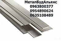 Полоса (шина) алюминиевая АД0, АД31  2х40мм