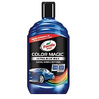 Цветной полироль (темно-синий) TURTLE WAX Color Magic Plus 500мл