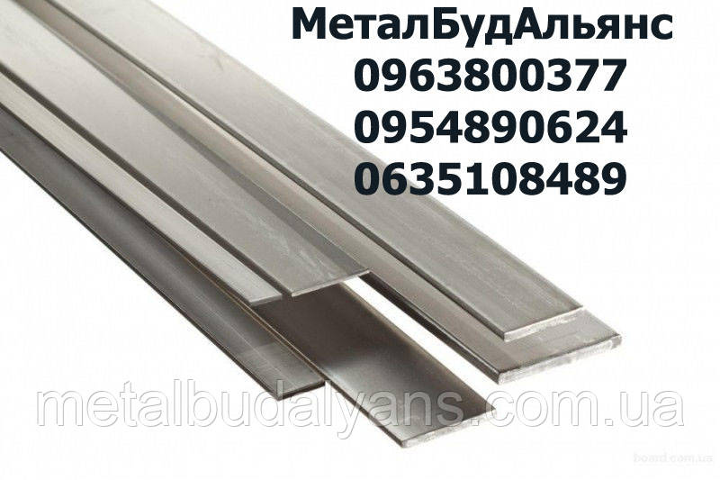 Полоса (шина) алюминиевая АД0, АД31  4х20мм