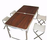 Стол для пикника Алюминиевый + 4 стула(120 * 60см)коричневый