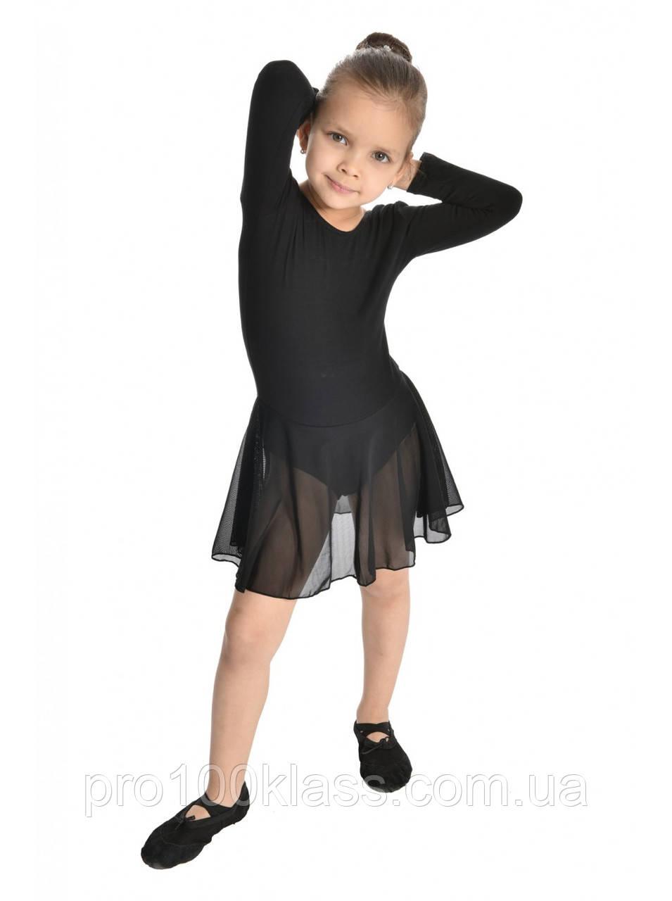 Купальник-бейсик детский, Трико с юбкой шифон для танцев