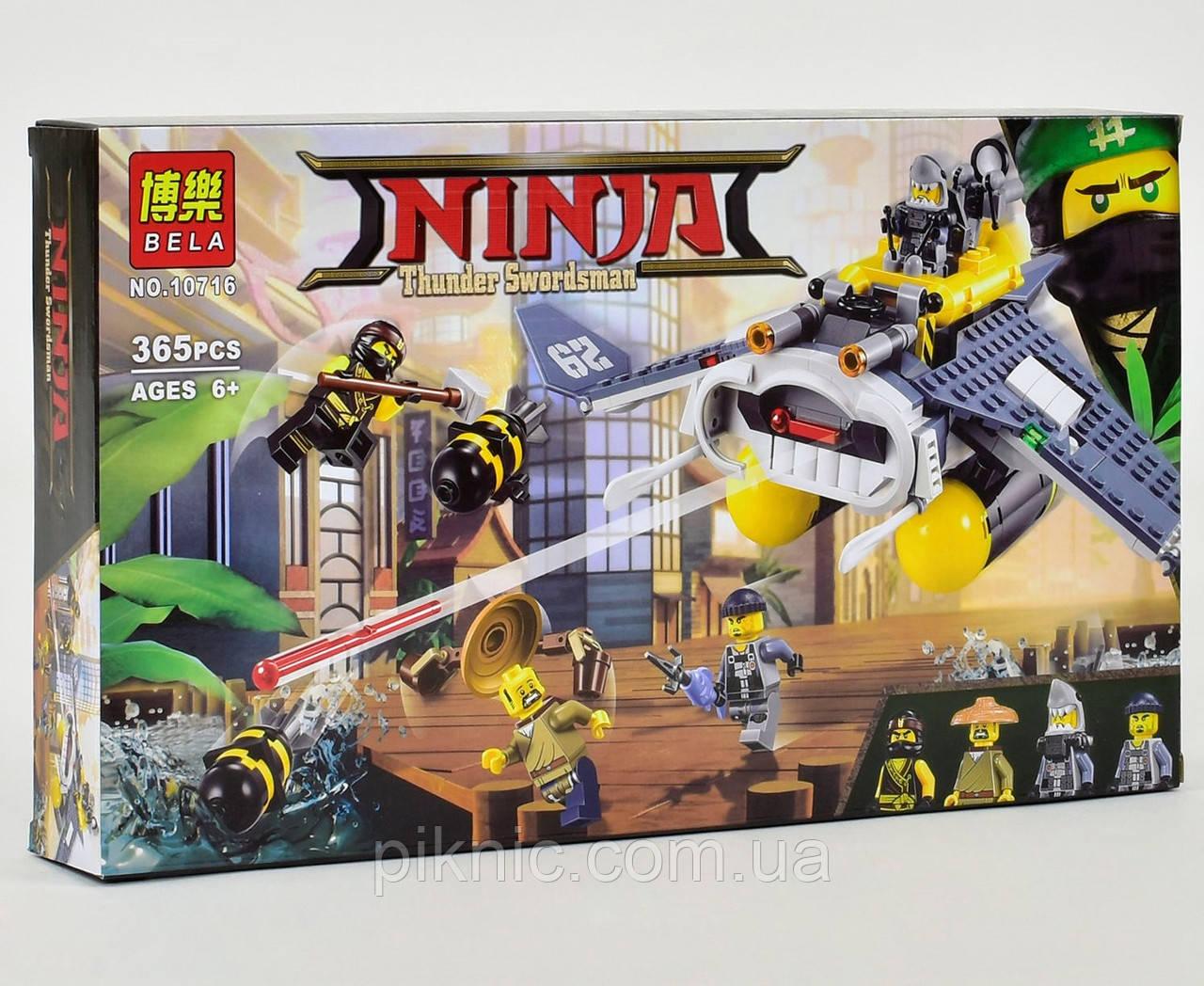 Конструктор Ниндзяго Летающий батискаф 365 деталей, Детский конструктор Ниндзя, Ниндзяго для мальчиков