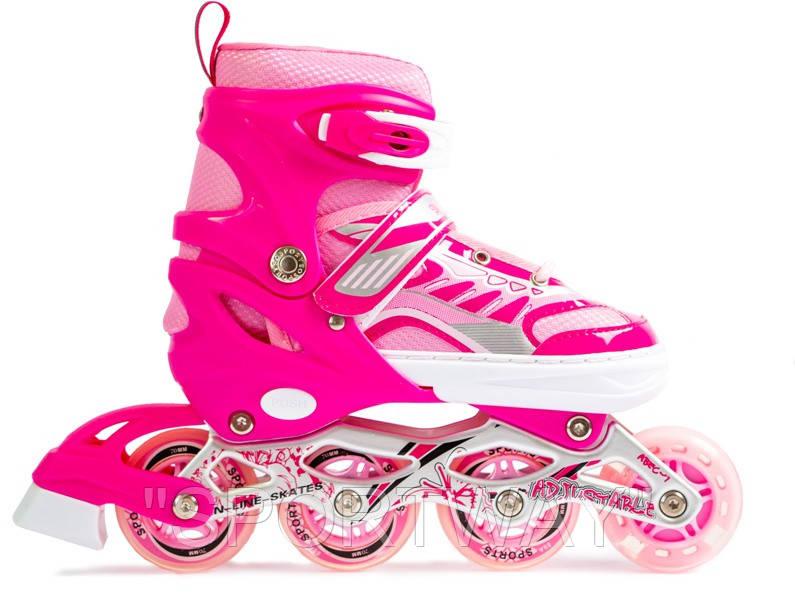 Ролики Skate Sport. Pink. р. 38-42.