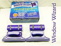 Window Wizard (Виндоу Визард) - магнитная щетка для мытья окон