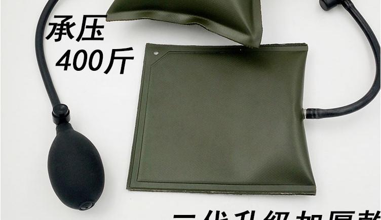 Установка дверей и окон, воздушная подушка