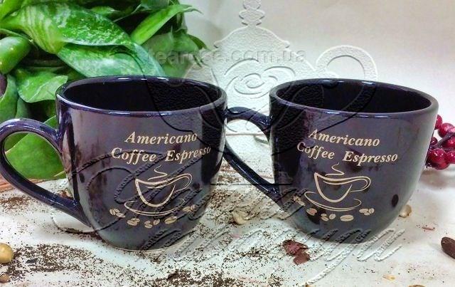 """Чашка """"Американо-еспресо"""""""