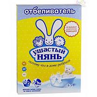 Отбеливатель для детского белья Ушастый нянь 500 г.