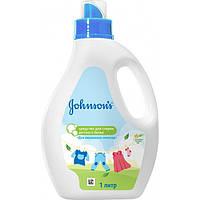 Жидкое средство для стирки детского белья Johnson's Для маленьких непосед, 1 л