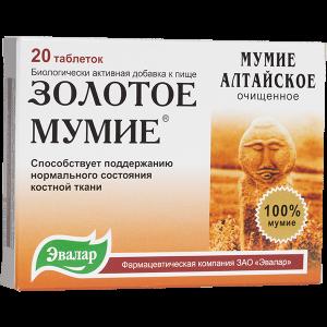 Золотое мумие алтайское 20т Эвалар