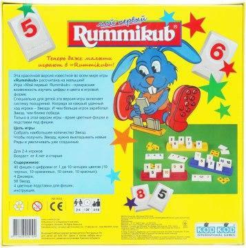 Настольная игра Мой первый Rummikub (Руммикуб для детей), фото 2