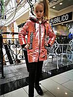 """Демисезонная серебристая куртка для девочки """"Холли"""""""