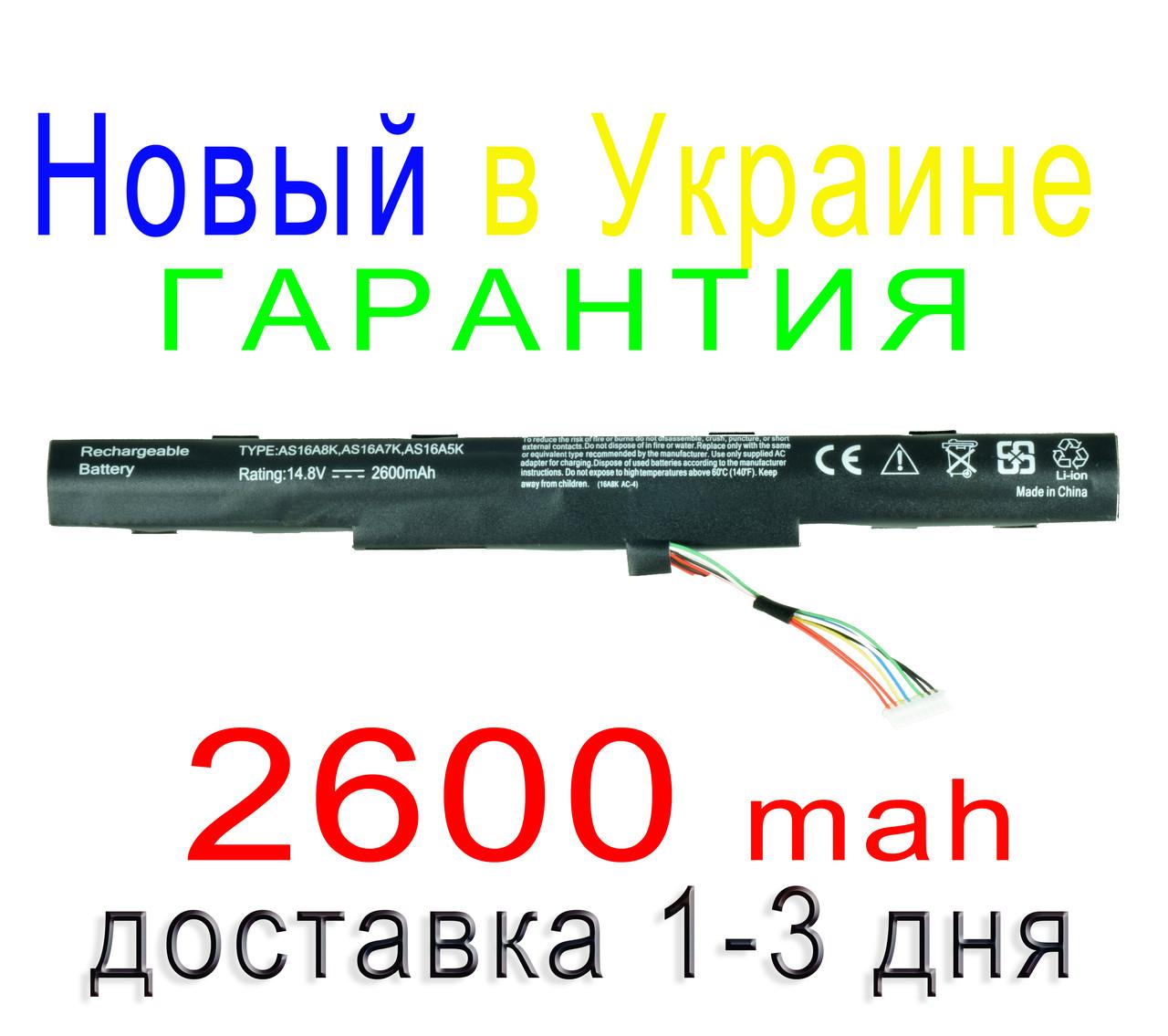 Аккумулятор батарея ACER Aspire E 15 E5-575 E5-575G E5-774 E5-774G