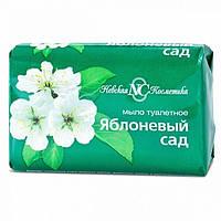 Мыло Невская Косметика Яблоневый сад 90 г