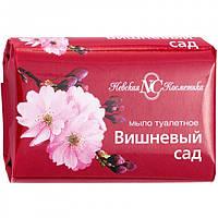Мыло Невская Косметика Вишневый сад 90 г