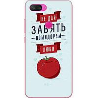 Силиконовый чехол с рисунком для Xiaomi Mi 8 Lite Не дай завять помидорам