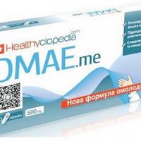 БАД ДМАЭ - для улучшения мозгового кровообращения (капсулы 500мг. 30шт)