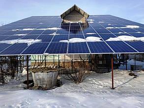 Ближний вид солнечной электростанции.