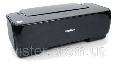 DRIVER FOR CANON PIXMA IP1900 PRINTER