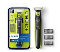 Триммер для усов и бороды Philips QP2520/20 OneBlade