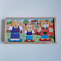 Деревянный Пазл Гардероб семьи медведей