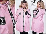 Демисезонная женская куртка с карманами раз.48-50, 52-54, 56-58, 60-62, фото 2