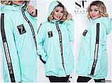 Демисезонная женская куртка с карманами раз.48-50, 52-54, 56-58, 60-62, фото 3